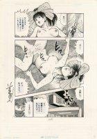 La Blue Girl Comic Art